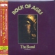 Band CD Rock of Ages (Japanese Mini-Vinyl CD) by Band (2008-05-13)
