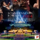 Lang Lang CD SUMMER NIGHT CONCERT 2014 by Lang Lang