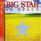 Big Star CD In Space by Big Star