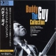Buddy Guy CD Essential Collection by Guy, Buddy