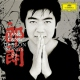 Lang Lang CD Dragon Songs (CD+Dvd+Buch)