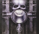 Emerson Lake and Palmer CD Brain Salad Surgery by Emerson Lake and Palmer (2014-07-01)