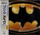 Prince CD Batman
