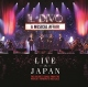 Il Divo CD Musical Affair-Live in Japan Import